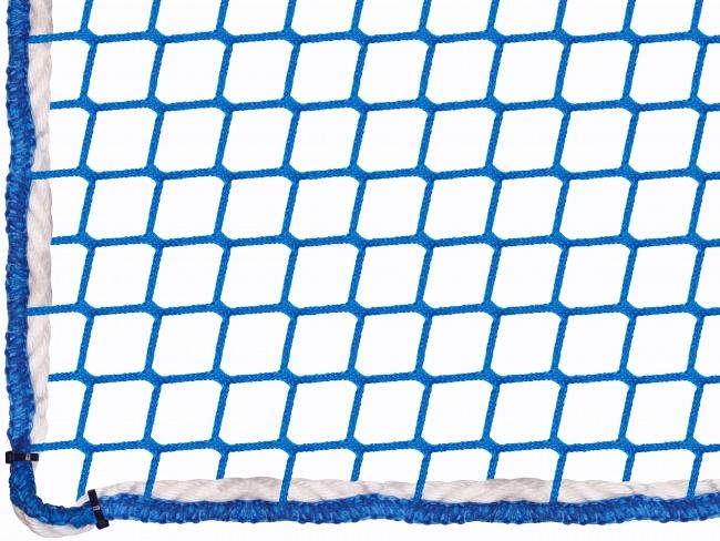 Arbeitsplattformnetz DGUV 201-010 nach Maß | Schutznetze24